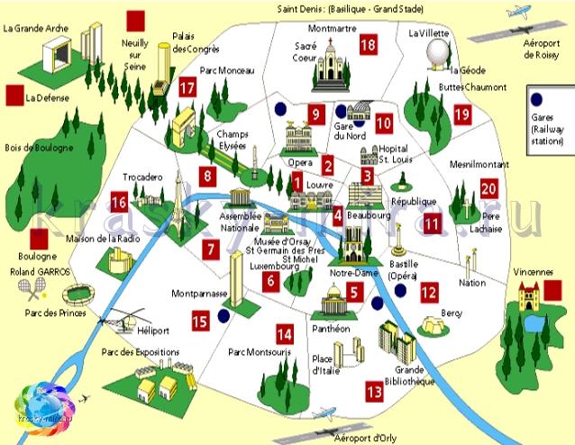 Карта Парижа с округами и