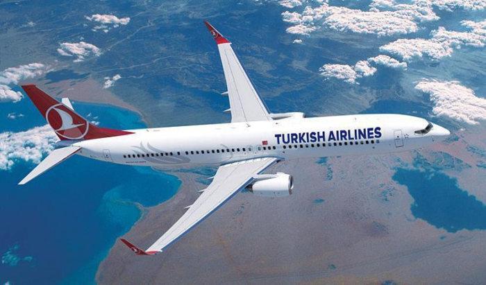 Авиакомпания Turkish Airlines устраивает неповторимымые развлечения на борту